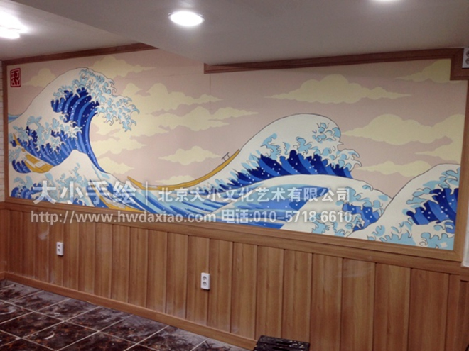 餐厅手绘墙 咖啡厅墙绘 酒吧墙绘 浮世绘 波涛 海浪 楼梯间壁画 店铺