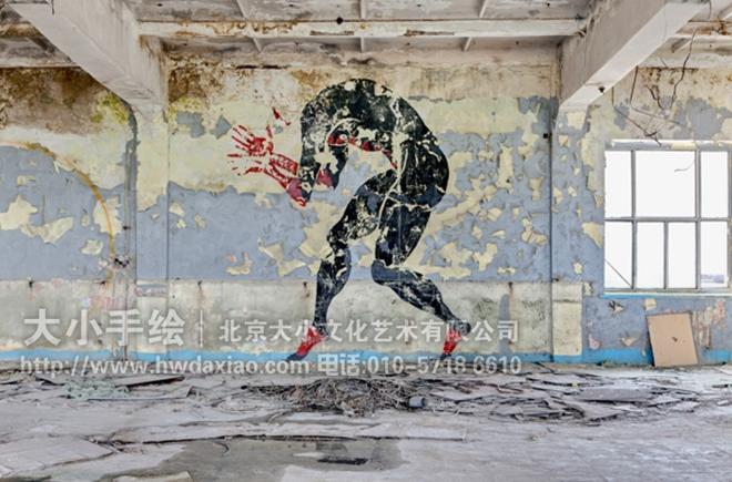 街道创意墙绘 外墙壁画 仓库壁画 原始人壁画 岩画 人物 抽象 史前