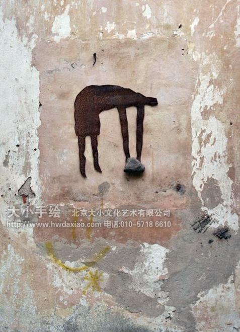 抽象原始岩画风格手绘墙壁画