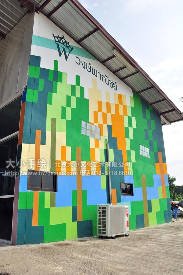 """同时,也可以关注我们的微信公众平台大小创意壁画,那里有更多好玩有趣的手绘作品欣赏。 [[img ALT=""""街道创意墙绘 仓库壁画 建筑外墙壁画 涂鸦手绘墙 彩色格子 文化墙彩绘 餐厅手绘墙 办公室手绘墙 北京墙绘公司 街头手绘艺术 手绘墙 墙体彩绘 墙绘价格 """" src=""""http://simg."""