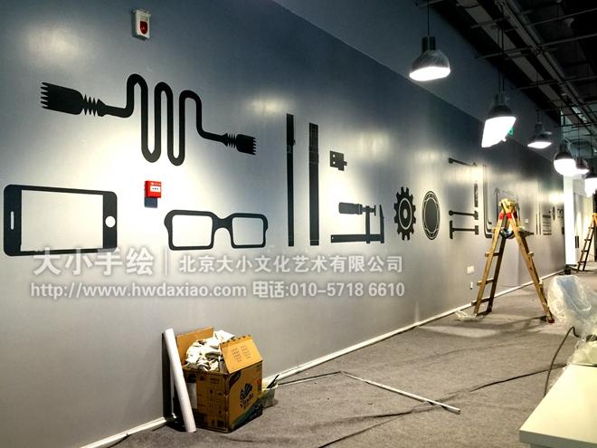 创意墙绘 办公手绘墙 涂鸦壁画 速写彩绘 电脑 手机 眼镜 齿轮 工具