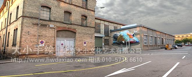 街道创意墙绘 外墙壁画