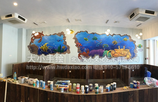 3d海底世界动物墙绘