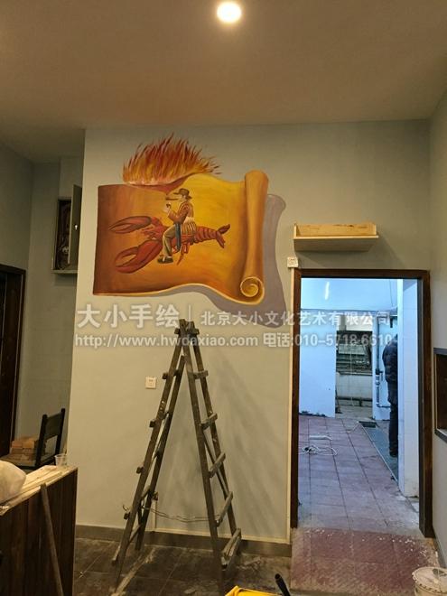 餐厅手绘墙 3d立体画 海底世界 海龟 龙虾 螃蟹 鱼 酒吧手绘墙 文化墙
