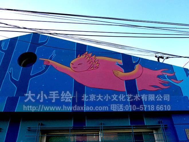 印第安风情户外卡通手绘墙壁画 墙体彩绘