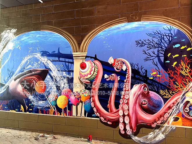 梦幻海洋大型3d立体手绘墙壁画