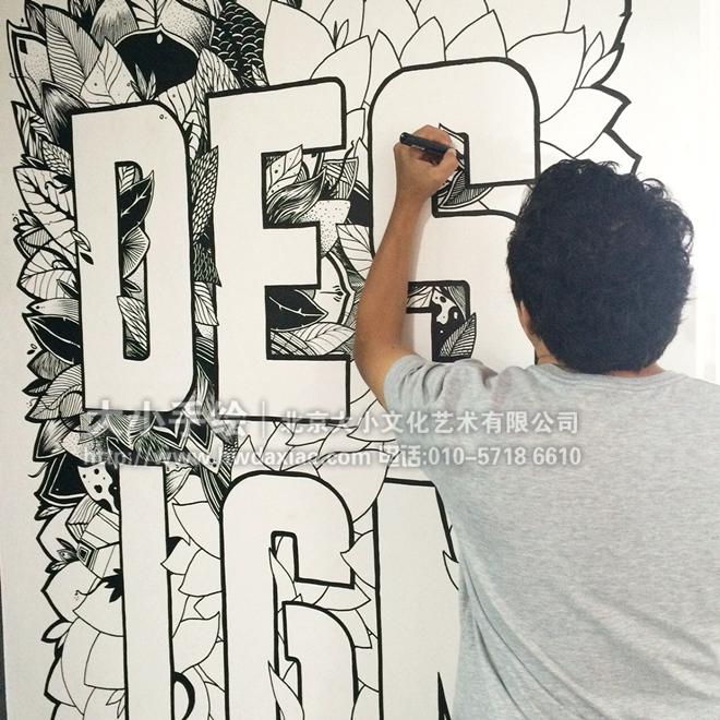 创意墙绘 办公手绘墙 餐厅手绘墙 logo 黑白线描 叶子 文化墙彩绘