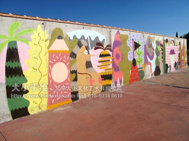 界户外手绘墙壁画