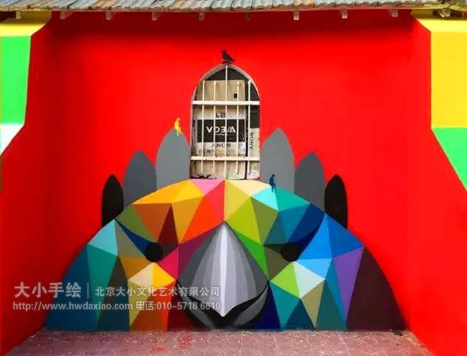 自由幻想——大型建筑外墙手绘墙壁画 墙体彩绘
