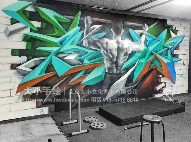 创意墙绘 办公手绘墙 餐厅手绘墙 3d立体画 健身房手绘墙 肌肉 砖墙