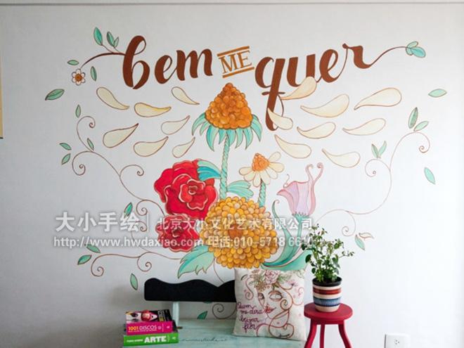 精致花卉家居美化手绘墙壁画 墙体彩绘