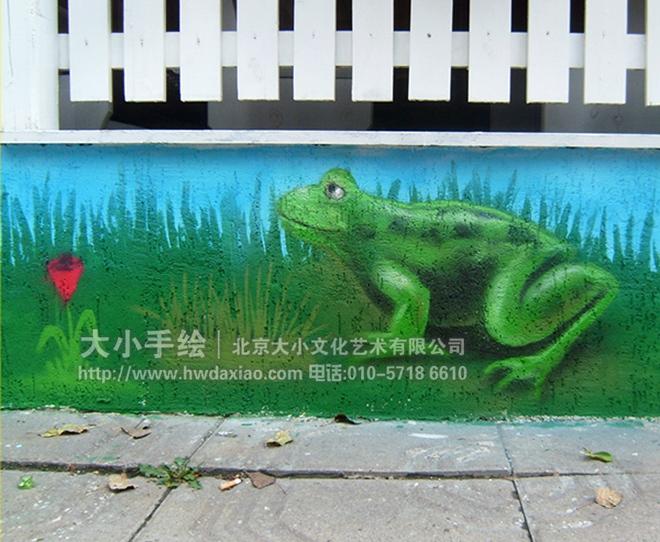 神奇动物乐园外墙手绘墙壁画
