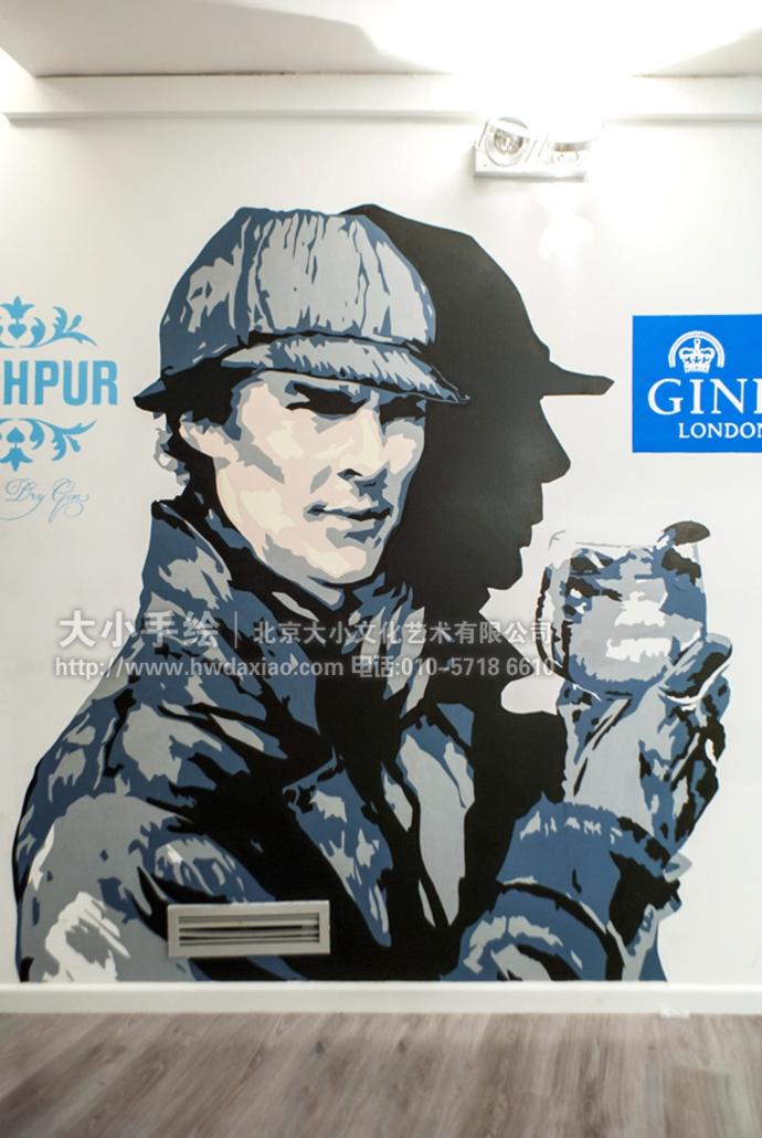办公手绘墙 餐厅手绘墙 涂鸦 咖啡厅彩绘 福尔摩斯 卷福 夏洛特 人物