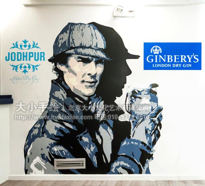 创意墙绘 办公手绘墙 餐厅手绘墙 涂鸦 咖啡厅彩绘 福尔摩斯 卷福
