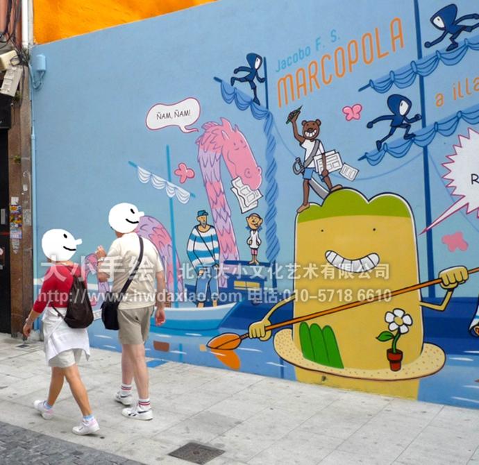 去远航——趣味卡通手绘墙壁画 墙体彩绘