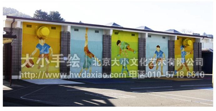 校园创意文化手绘墙壁画宣传校园教育理念 墙体彩绘