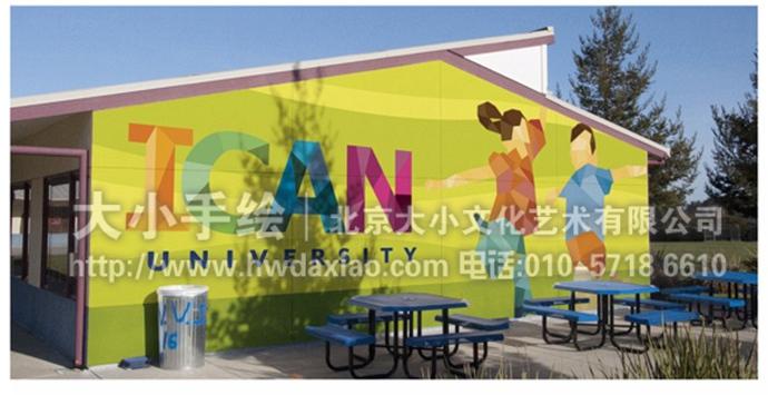 校园创意文化手绘墙壁画宣传校园教育理念