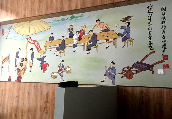 """浓浓""""香""""情——中式特色菜主题餐厅手绘墙壁画 墙体彩绘"""