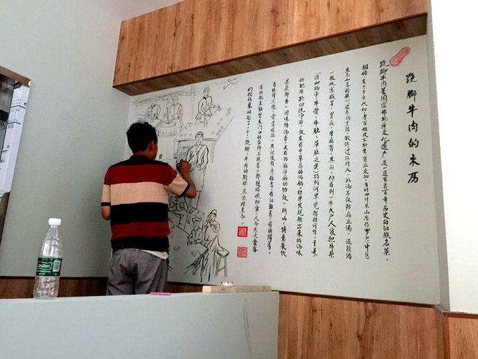 创意墙绘 办公手绘墙 餐厅手绘墙 中国风 国画 人物白描 牛肉 市场