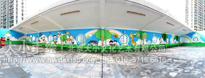 造型可爱的彩虹之家幼儿园手绘墙壁画 墙体彩绘