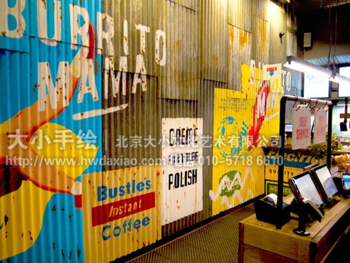 街头涂鸦,复古海报,主题餐厅,餐厅手绘墙,墙体彩绘,店铺彩绘,墙绘公司