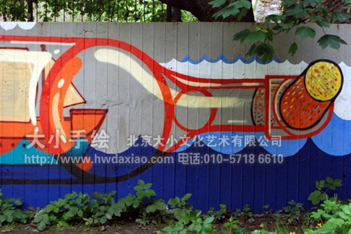 街头手绘,透视,变形,生活元素,文化墙彩绘,户外壁画,外墙彩绘,停车场