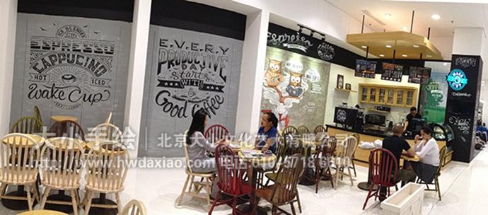 创意壁画,餐厅手绘墙,咖啡厅手绘墙,店铺壁画,花式字体,猫头鹰,咖啡机