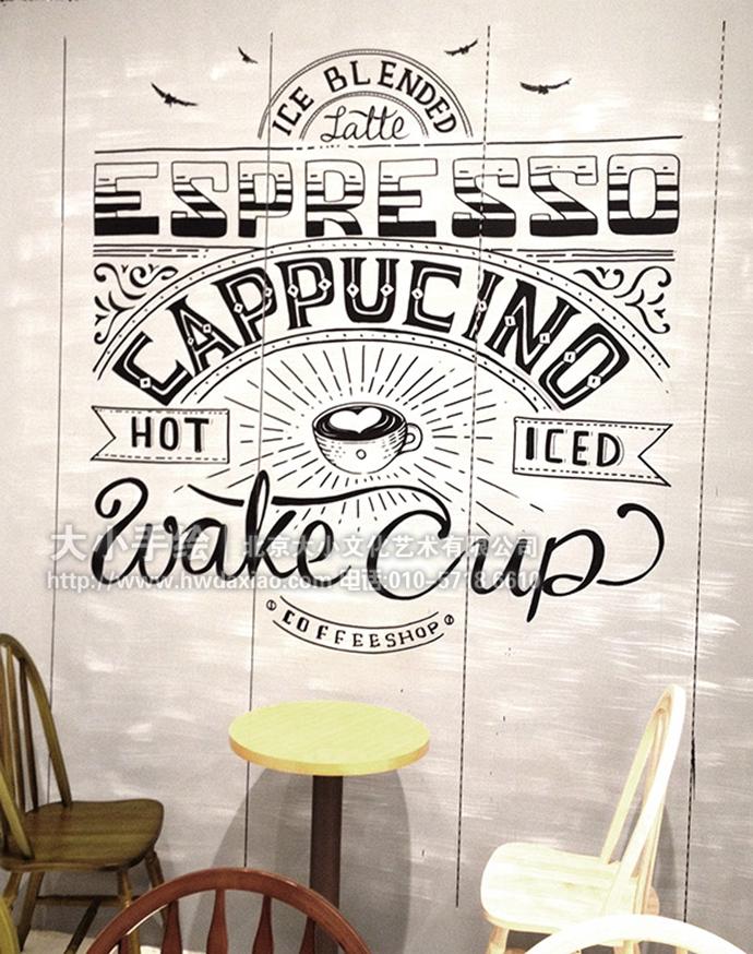 咖啡厅手绘墙,店铺壁画,花式字体,猫头鹰,咖啡机,墙体彩绘,北京墙绘图片