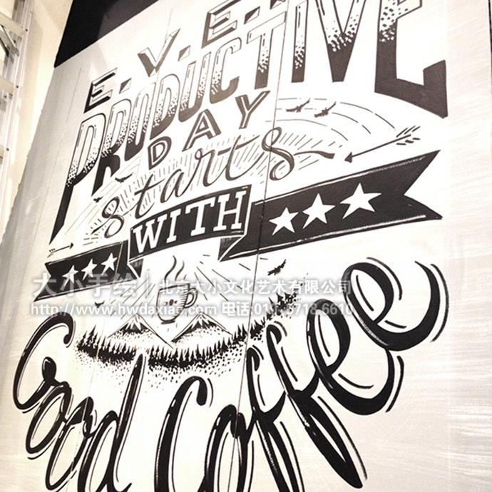 咖啡厅手绘墙,店铺壁画