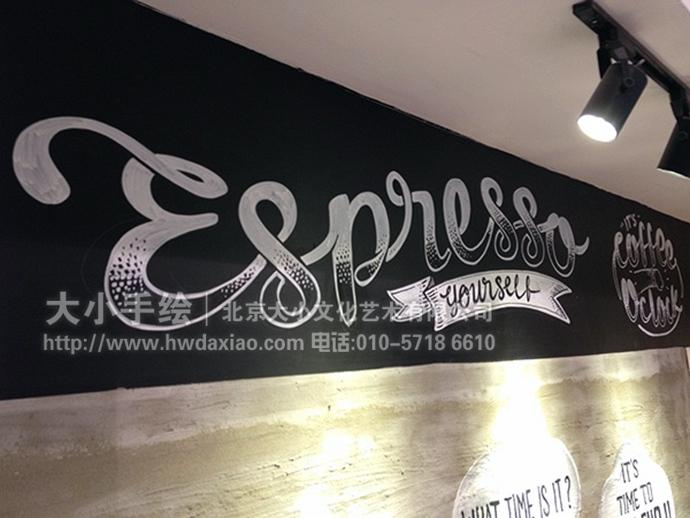 咖啡厅手绘墙,店铺壁画,花式字体,猫头鹰,咖啡机,墙体彩绘,北京墙绘