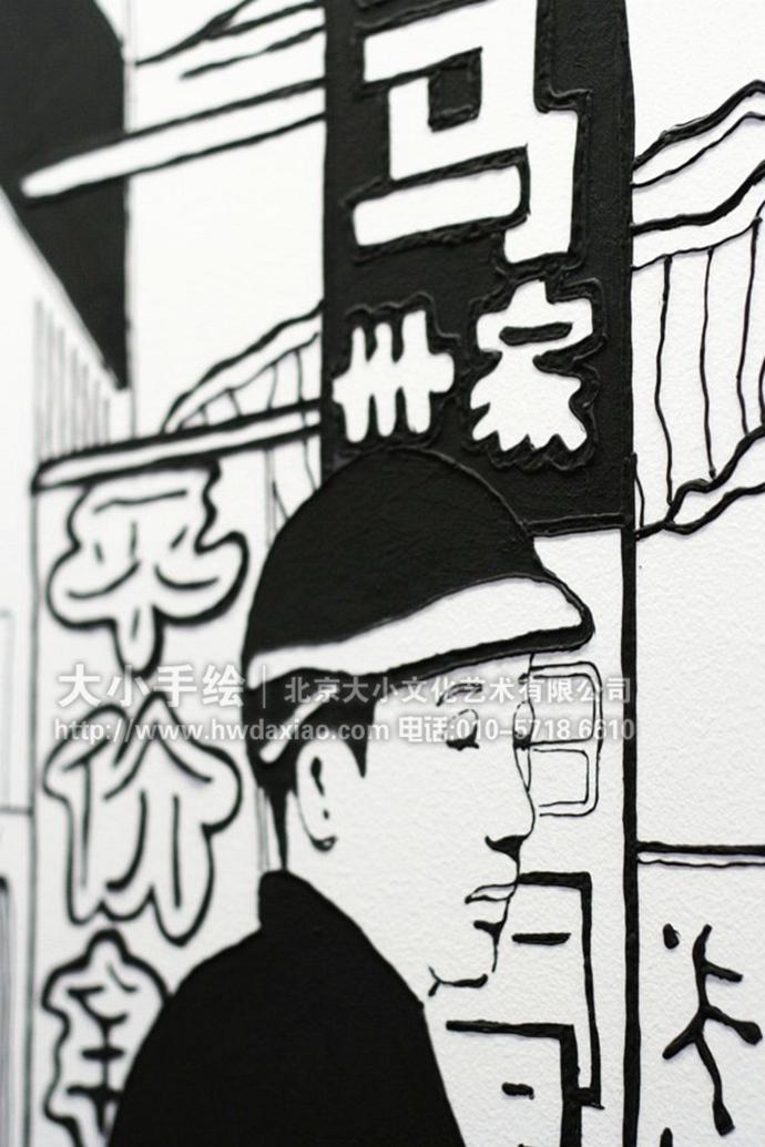 黑白素描,民国人文,民俗风情,办公室手绘墙,墙体彩绘,北京墙绘公司