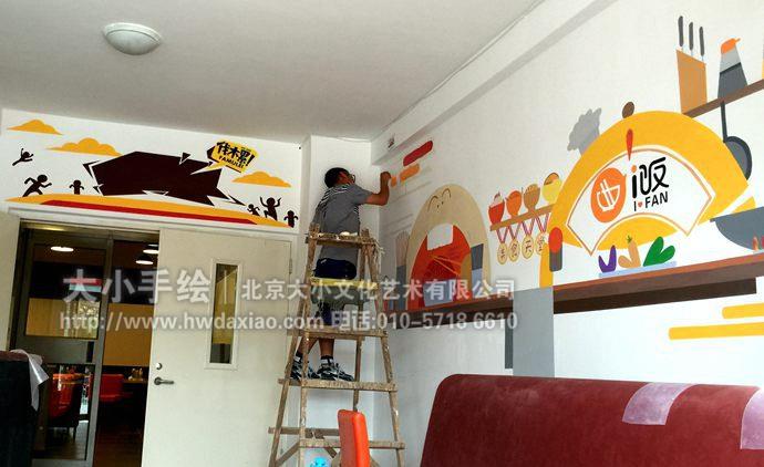 餐饮手绘墙 创意