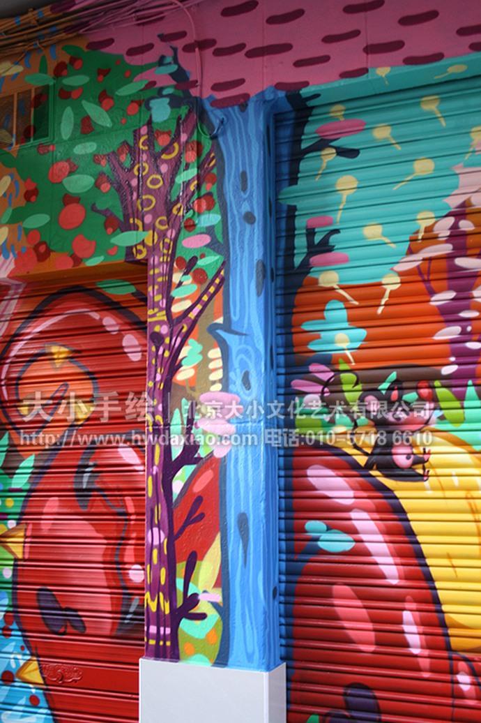 夸张的动物涂鸦墙绘