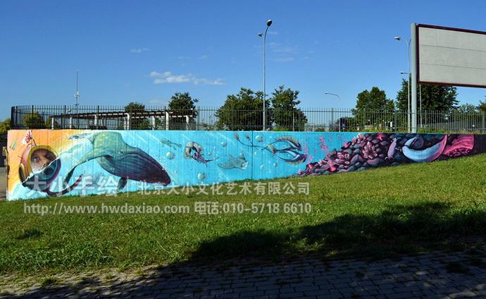 超长外墙海底世界科幻风手绘墙壁画
