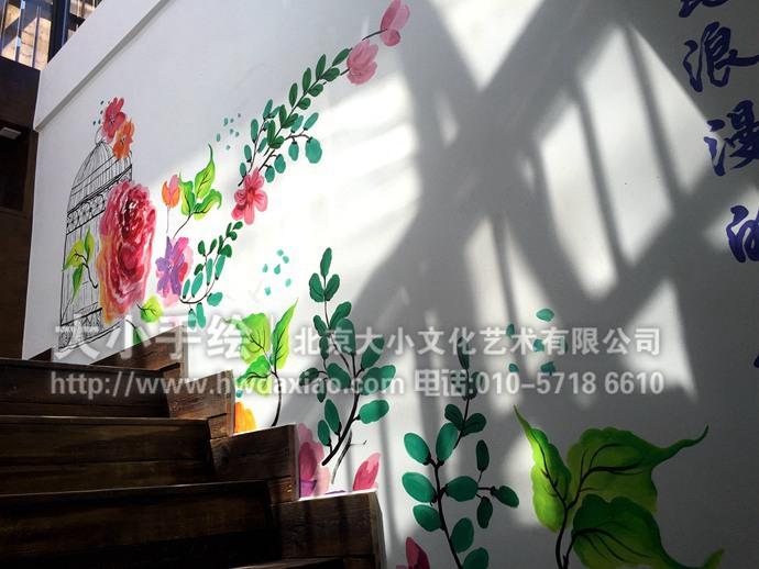 楼梯间彩绘,花卉壁画,走廊墙绘,花朵,藤蔓,鸟笼,餐厅手绘墙,办公室