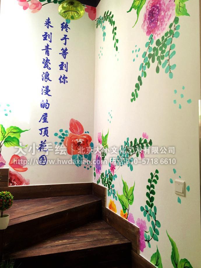 办公室花卉_温婉安逸的花藤路:餐厅手绘墙壁画墙体彩绘-大小墙体彩绘公司