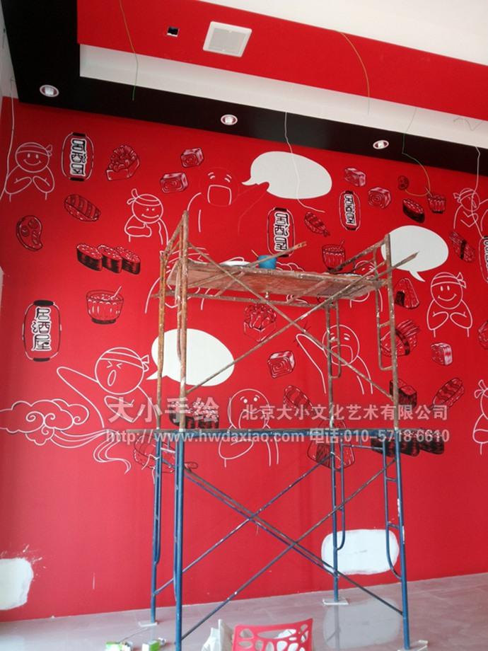 """日式""""小吃货""""餐厅手绘墙壁画"""