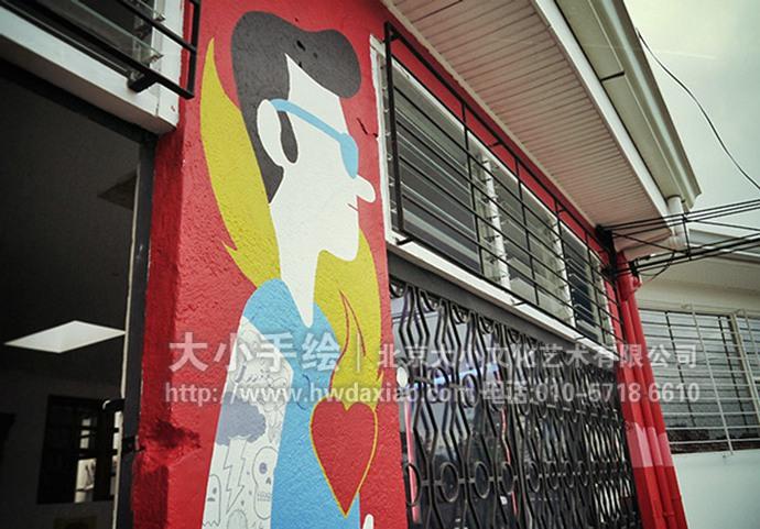 时髦的长腿叔叔室外手绘墙壁画