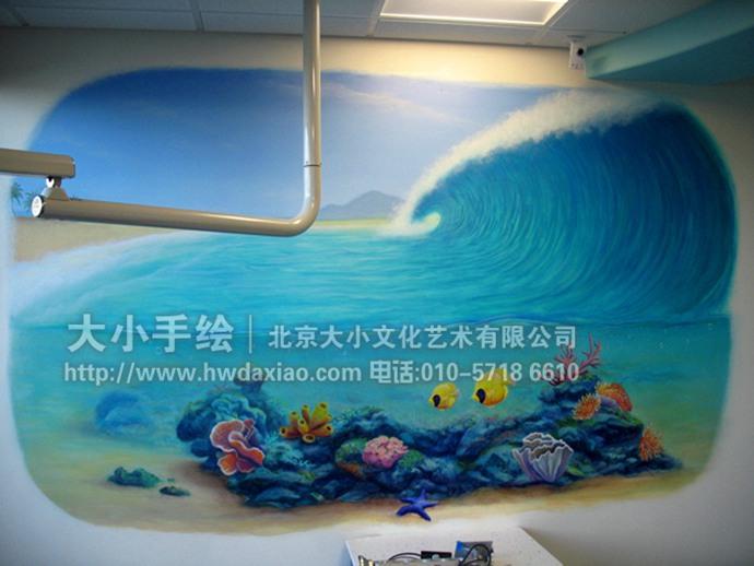办公室花卉_奇妙的海洋生物手绘墙壁画墙体彩绘-大小墙体彩绘公司