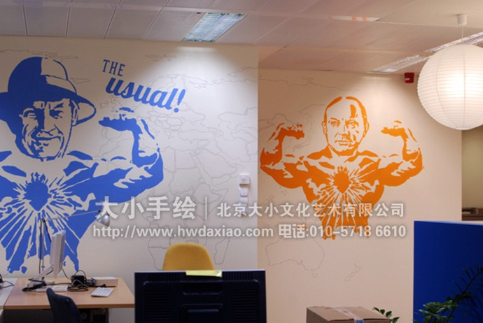 游戏风壁画,平面立体壁画,漫画风壁画,办公室手绘墙,机器人手绘,创意
