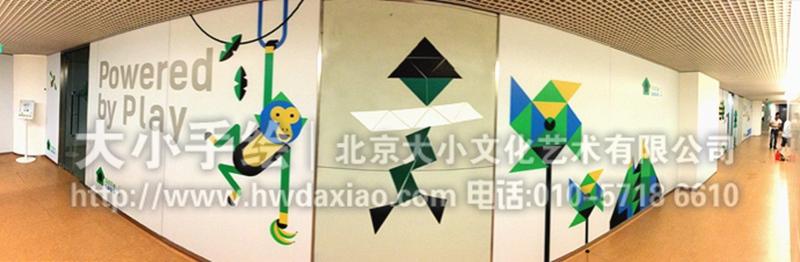 小绿洲几何动物主题手绘墙壁画