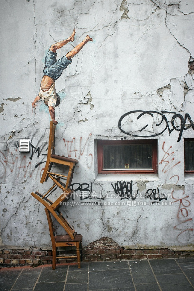 人物壁画,街道涂鸦壁画,城市景观手绘墙,户外彩绘,餐厅手绘墙,办公室