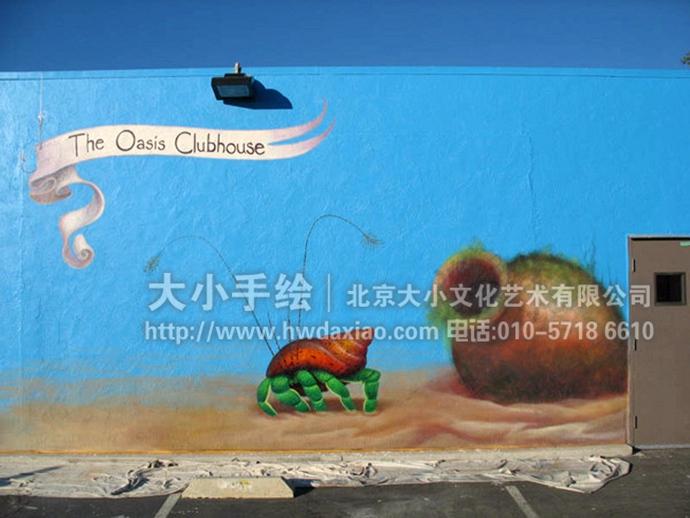 3d立体户外海底世界手绘墙壁画