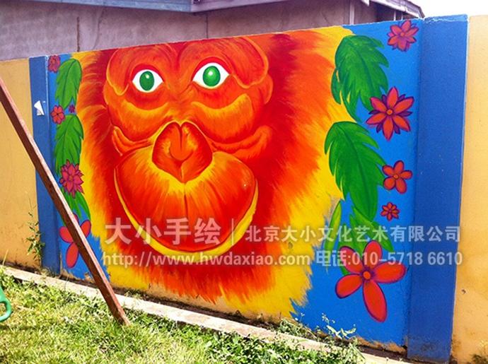 孩子眼中的非洲草原动物:校园文化墙壁画