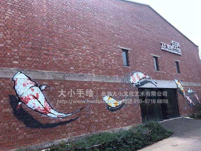 灵动飘逸的锦鲤聚福鱼餐厅手绘墙壁画