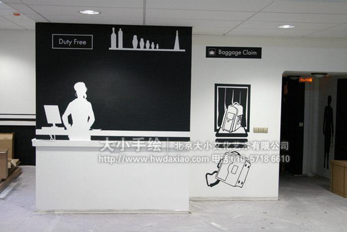 机场主题墙绘,黑白剪影彩绘,创意手绘墙,机长空姐壁画,餐厅手绘墙