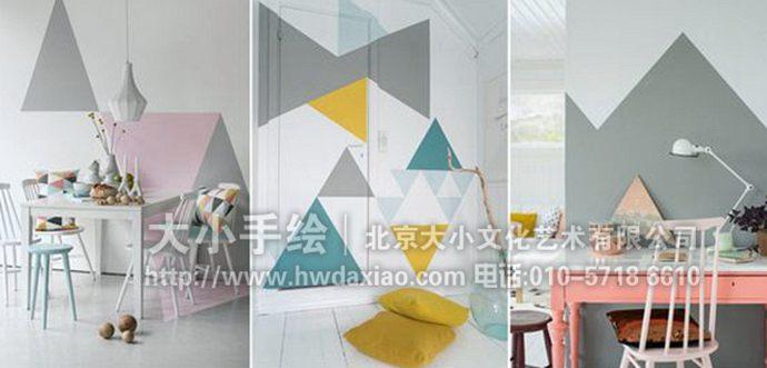 几何图形墙绘,彩色三角彩绘,客厅手绘墙,儿童房卧室壁画,餐厅手绘墙