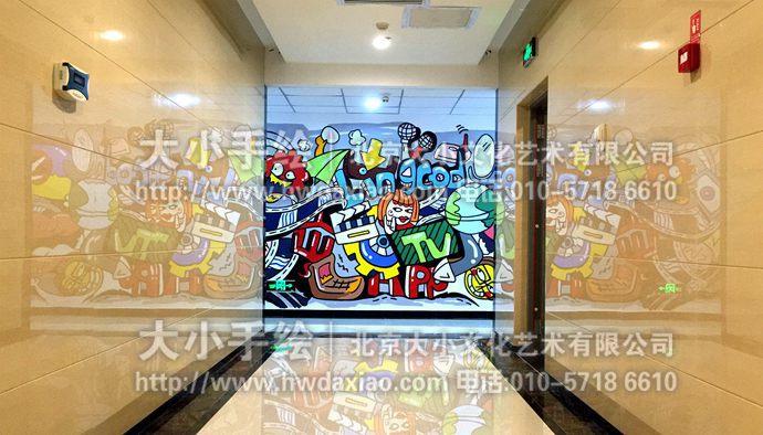 涂鸦式墙绘,青春活力彩绘,卡通手绘墙,走廊壁画,餐厅手绘墙,办公室