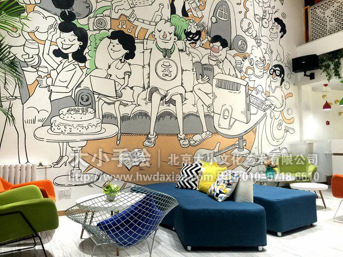 青年公寓墙绘,走廊彩绘,大厅手绘墙,人物聚会手绘壁画,餐厅手绘墙