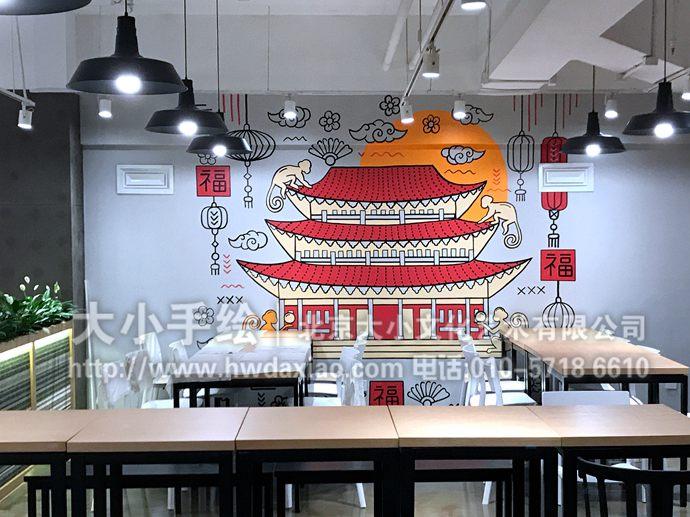 清新墙绘,爱心彩绘,植物蔬果手绘墙,中式建筑壁画,餐厅手绘墙,办公室